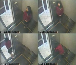 4 frames from the video recorded by the surveillance camera